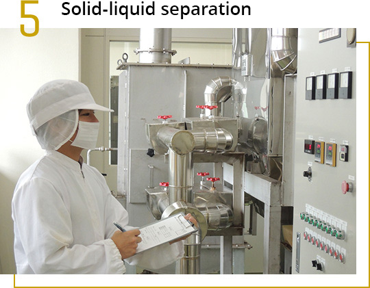 Separating Fucoidan Solid-liquid separation