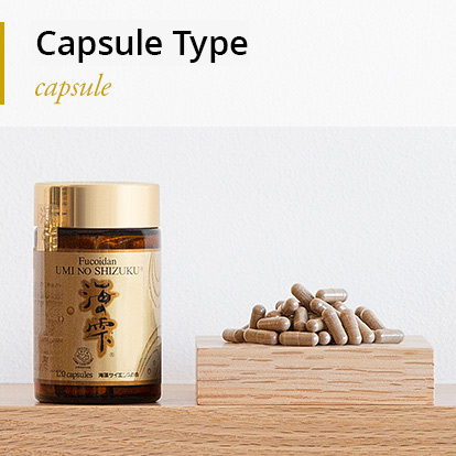 "High-molecular-weight Fucoidan & Agaricus Supplement ""UminoShizuku"" capsule type"
