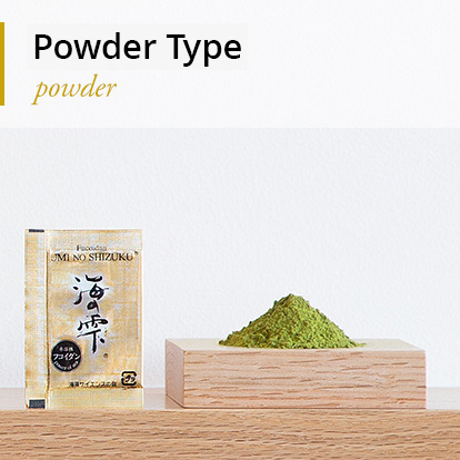 "High-molecular-weight Fucoidan & Agaricus Supplement ""UminoShizuku""  powder type"