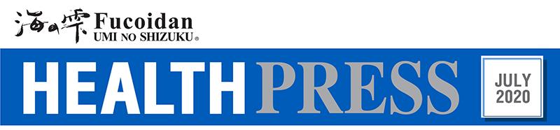 uminoshizuku fuciodan health news july 2020