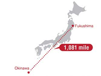 How far Fukushima from Okinawa